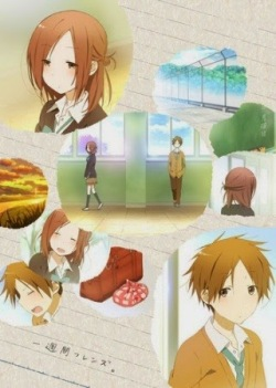 Isshuukan Friends[4]